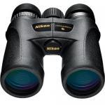 Binoclu Nikon Monarch 7 8x42