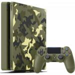 Consola Sony Playstation 4 Slim 1TB + Call of Duty WW2 Green Camouflage Limited Edition