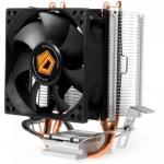 Cooler Procesor ID-Cooling SE-802