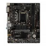 Placa de baza MSI B460M-A PRO, Intel B460, socket 1200, mATX