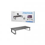 Stand monitor Logilink BP0065, Black