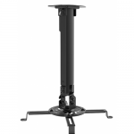 Suport videoproiector Blackmount PRB-18S, Black