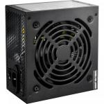Sursa Deepcool DE530 Black, 530W