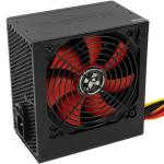 Sursa Xilence Performance C XP600R6, 600W