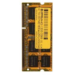 Memorie SO-DIMM Zeppelin 2GB DDR3-1333Mhz, CL9 Bulk